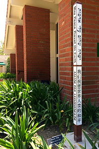 UMCWV Peace Pole Beyond Our Community